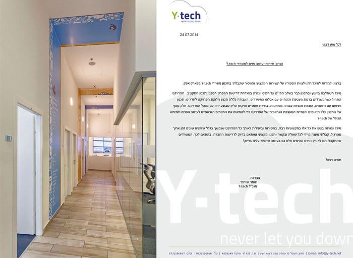 המלצה מחברת YTS